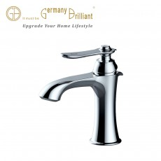Single Lever Basin Mixer 993A