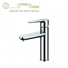 Single Lever Basin Mixer 8104B
