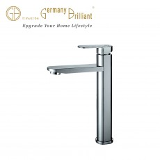 Single Lever Basin Mixer 4804A