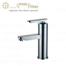 Single Lever Basin Mixer 4604