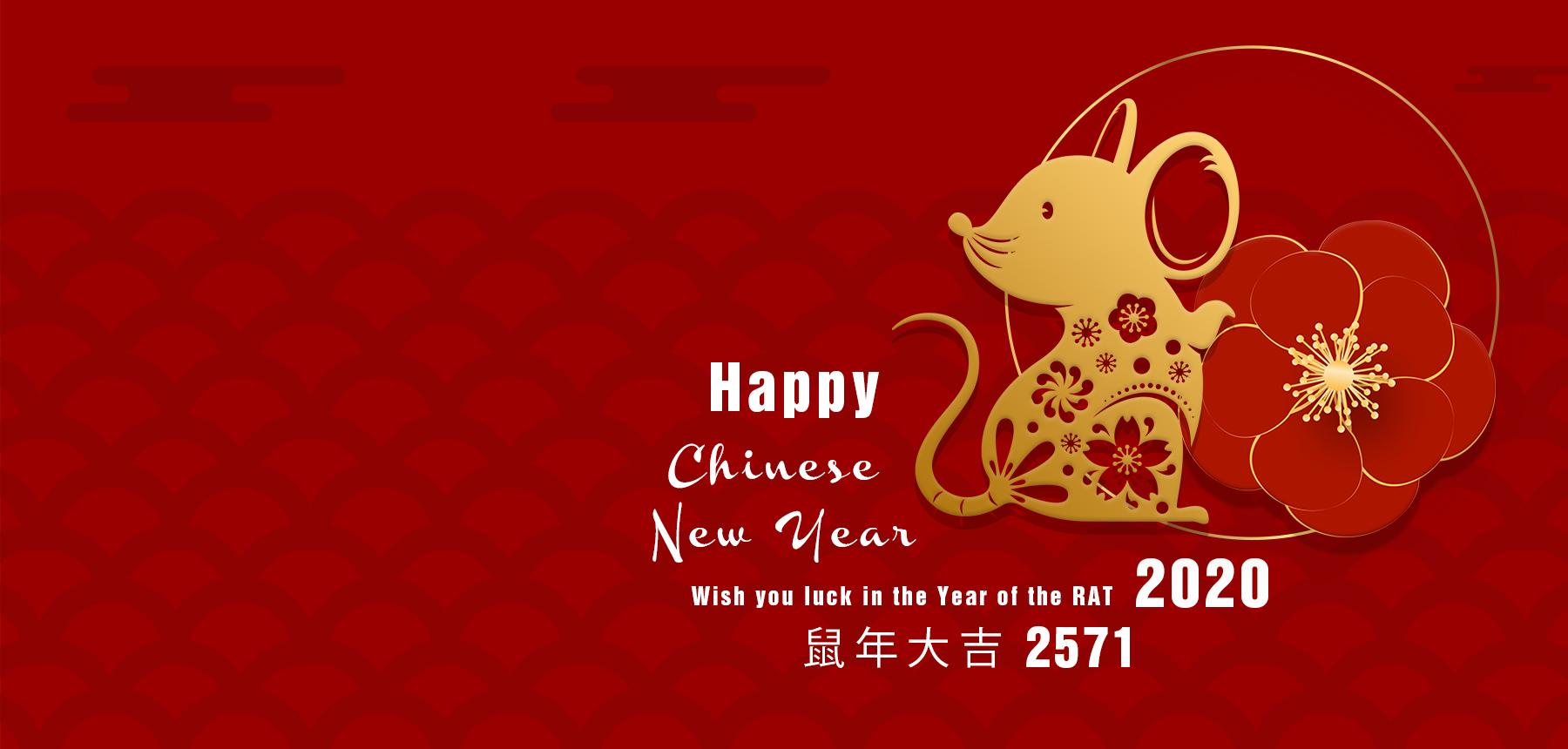 Happy Chinese New Year 2571